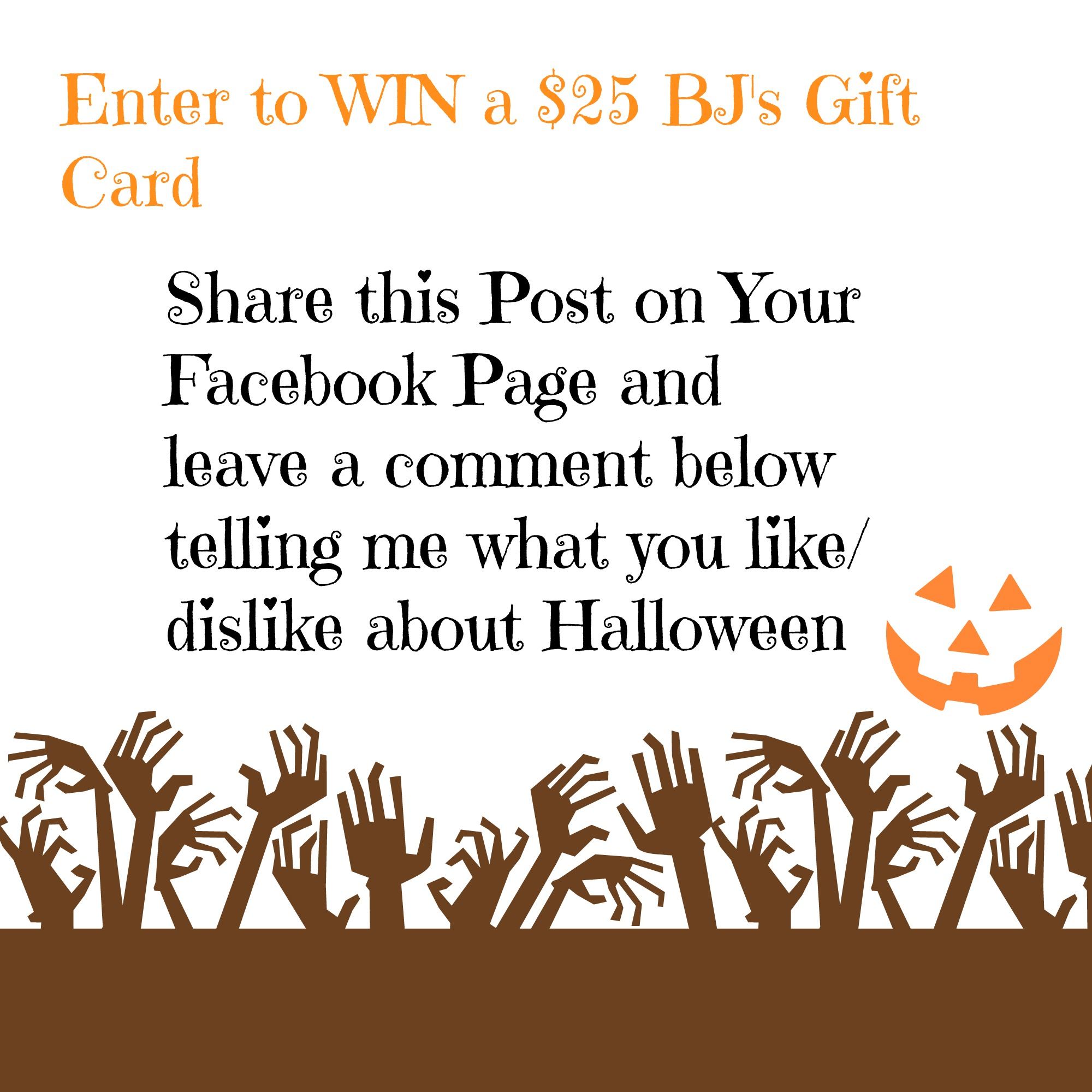 bj s restaurant gift card enter to win a 25 bj s gift card my bjs wholesale 572