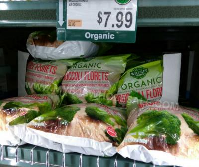 organic-broccoli-bjs-wholesale-club-price-warehouse-healthy-buy