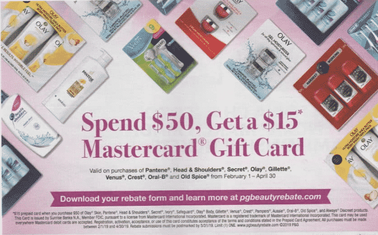 Spend $50 on Select P&G Products, Get $15 Mastercard