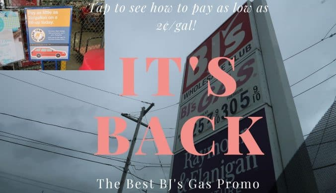 Gas Promo Archives | My BJs Wholesale Club